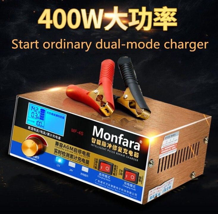 2019 nouveau! AGM Start-stop Voiture chargeur de batterie, 400 W Intelligente Réparation D'impulsion chargeur de batterie 12 V 24 VTruck Moto Chargeur