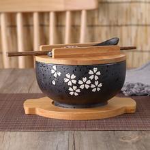 Кухонная утварь японская столовая посуда салатная керамическая