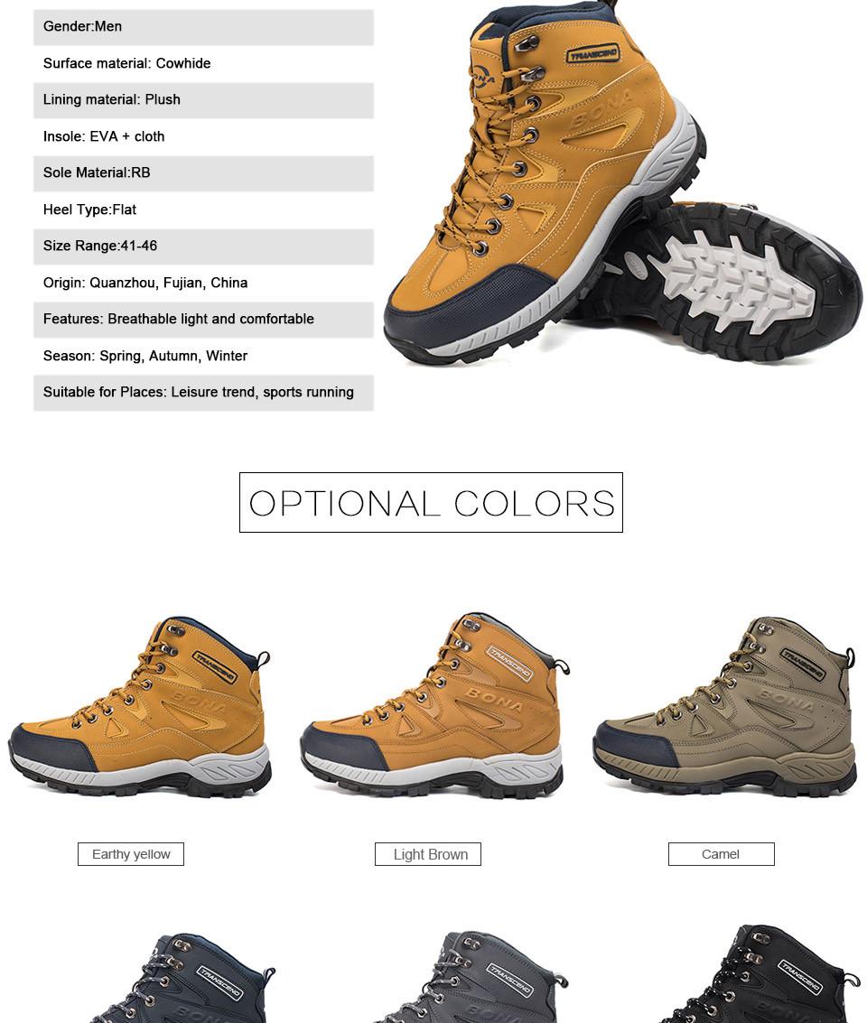BONA Men Hiking Shoes Anti-Slip 5