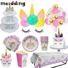 MEIDDING Unicorn Party Decor Birthday Latex Balloons Theme Paper Hat Napkins Plate Table Cloth Kids Happy Gifts