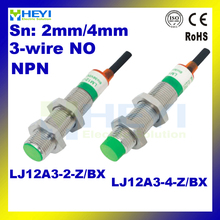 5pcs/LOT LJ12A3-4-Z/BX Inductive proximity sensor 24VDC 3-wires NPN Normally open 12mm