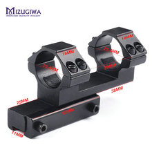 MIZUGIWA Hunting Integral 25 4mm 1 Ring 11mm Weaver Rail Mount Flat Top Dual Ring For