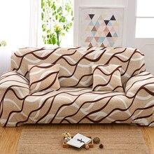 Amduine sofá cobre poliéster/algodão moderno secional sofá cobre elasticidade universal slipcovers para sala de estar