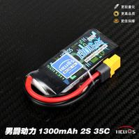 (one piece ) HELIOS 1300mAh 2S/3S/4S Battery For Helicopter Fixed Wing Quadcopter