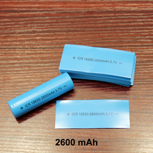 100pcs/lot Lithium Battery Encapsulation Sleeve 18650 Heat Shrink Tubing Cover Skin PVC Film 2600mAh