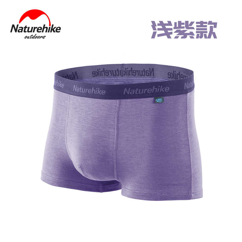 Naturehike Erkekler Konfor Coolmax Külot Çabuk Kuruyan Iç Çamaşırı Nefes Antibakteriyel Spor Şort NH03Y017-N