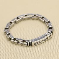 Pure Silver Sterling 925 Silver Pattern Checkered Chain Mantra Vintage S925 Bracelet (FGL)