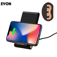 EYON 3 Coils Qi Wireless Fast Charger Folding Charging Stand Pad For SAMSUNG S8 S8 Plus S7 Edge S6 Edge+Note 5 8 For iPhone X 8