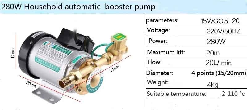 Chauffe-eau à gaz automatique pompes à eau solaires pompe de surpression de l'eau muet 280 W température appropriée 2-110 degrés - 4