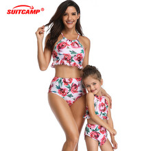 Two Piece Bathing Suit Women Parent-child Swimwear Bikinis 2 Swimsuit  Swimsuits Baby Girl