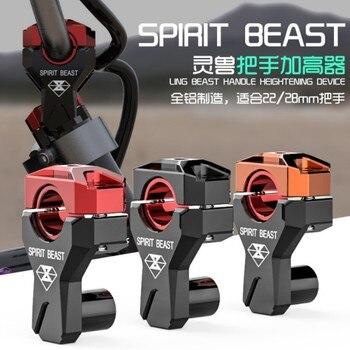 Verdadeiro Espírito Besta 2 pcs motocicleta guiador al aumentando dispositivo que faz a unidade muito diferente