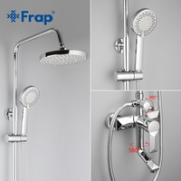 Frap 1 Set Bathroom Rainfall Shower Faucet Set Mixer Tap With Hand Sprayer Wall Mounted Bath
