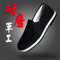China Traditional Handmade Thai Chi Bruce Lee Vintage Chinese Cotton Shoes Martial Art Jeet Kune Do
