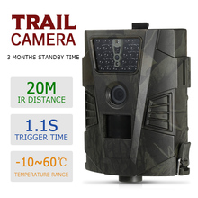 8MP 720P Wildlife Trail Photo Trap Hunting Camera Outdoor Scouting LCD Remote Control PIR Sensor Night Vision