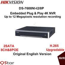 Hikvision Original English Version DS-7608NI-I2/8P 2SATA, 8 POE 8ch NVR supporting third-party camera H.265