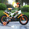 Children Bicycle 16 Inch Front V Brake Rear Drum Brake Kid S Bike With Protective Wheels