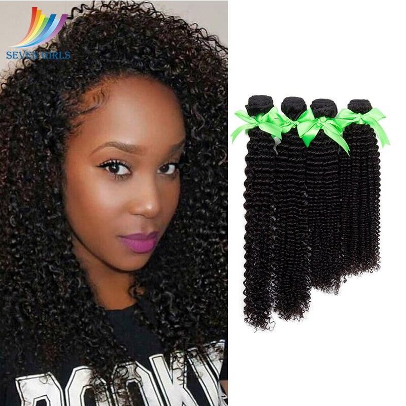 Lovely Sevengirls Kinky Curly 10a Hair Brazilian Hair Weave Bundles 10-30 Inch Human Hair Bundles Unprocessed Virgin Hair Free Shipping Human Hair Weaves Hair Weaves