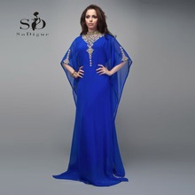 Muslim clothing SoDigne 2017 New Arrival A Line Royal Blue Long Sleeve Floor Length Abaya islamic hijab Kaftan Dubai Dress