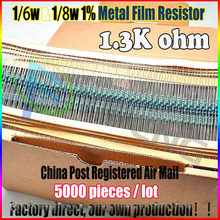 НОВЫЙ 5000 шт. 1.3 К ом 1/6 Вт & 1/8 Вт 1.3KR Металл Резистор 1.3 ком 0.25 Вт 1% ROHS