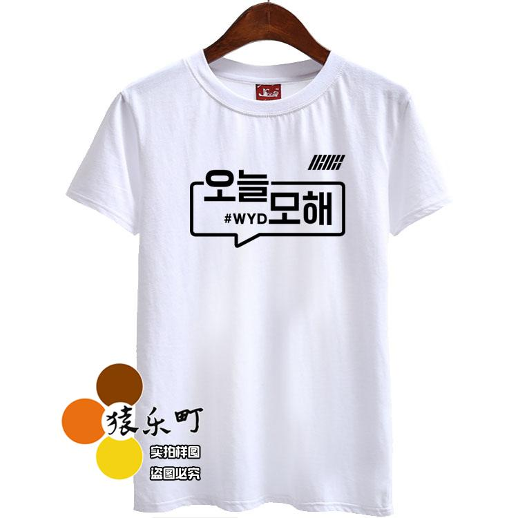 2016 summer new kpop ikon new song wyd printing o neck short sleeve t shirt men women quality cotton t-shirt 7 colors ...