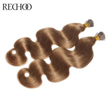 Rechoo 100% Human Non-Remy Hair Extensions Malaysian Silk Body Wave Hair 100 g/pc Stick Hair Product Pre-Bonded I-Tip Human Hair