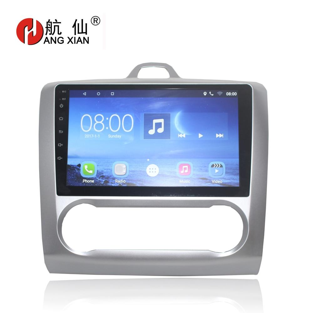 Livraison Gratuite 9 Android 7.0 Lecteur DVD de Voiture Pour Ford Focus 2 S-Max 2007-2011 voiture GPS Navigation bluetooth, 1g RAM 16g ROM