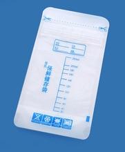 Breast milk storage bag 30 pieces / bag Baby Food Storage  250ml Disposable Practical and convenient breast milk Freezer Bags