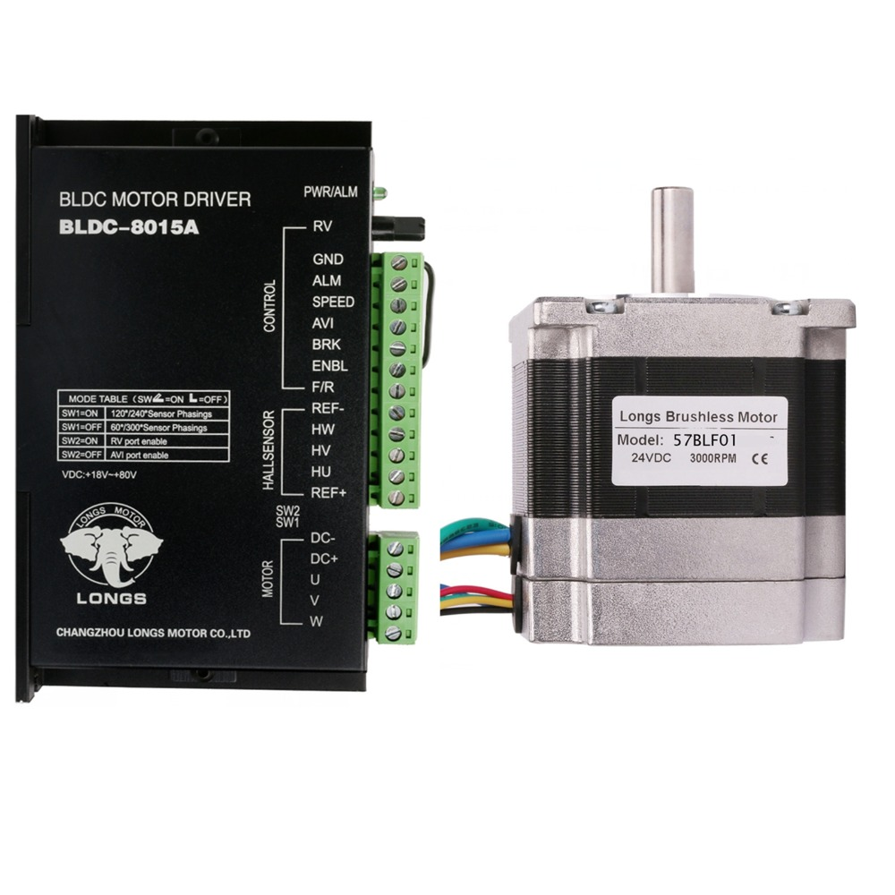 Free Ship to US EU Brushless DC Motor 63W 24V 3000RPM 57BLF01 0 6N m Peak