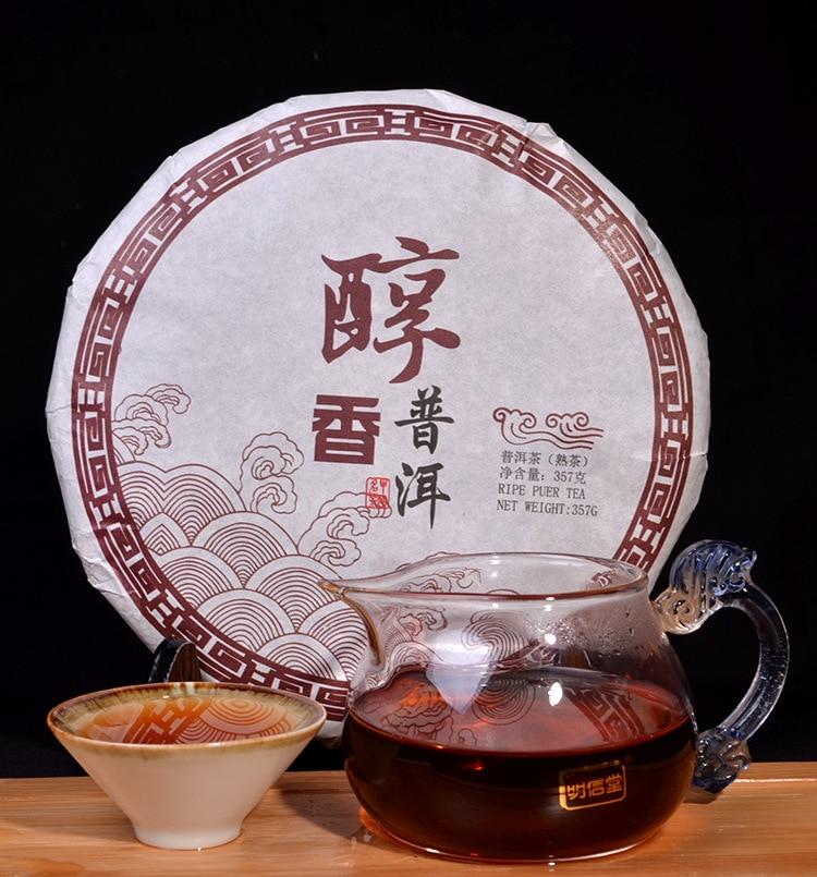 Chinese tea 357G Pu'Er Tea Yunnan menghai puerh Ripe Puer freeshipping
