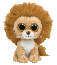 New Beanie Big Eyed Stuffed Animals King the Lion Kids Plush Toys For Children Gifts 15CM
