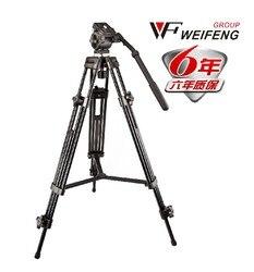 Weifeng wf-717 1.8 metrów profesjonalny statyw kamery profesjonalne fotograficzne statyw tłumienia