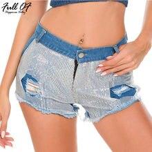 Сексуальные женские джинсовые шорты с завышенной талией и блестками