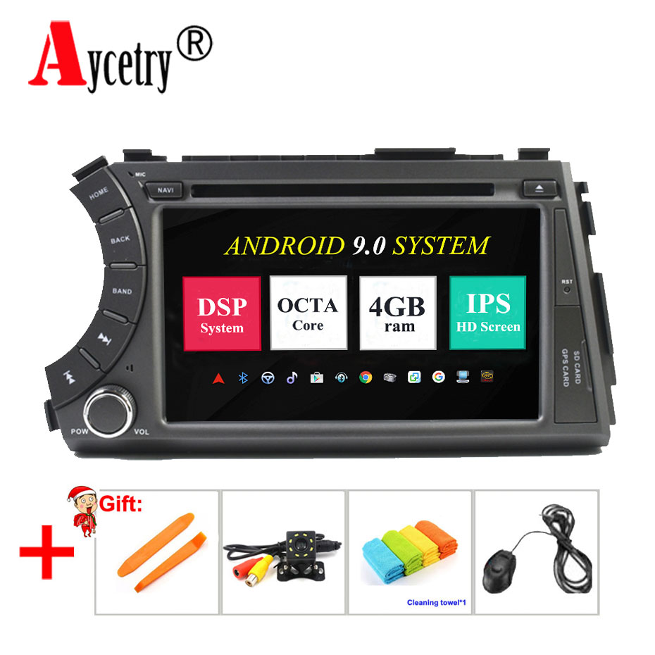 DSP IPS 8 CORE 4G RAM 2 DIN Android 9 CAR RADIO multimedia DVD PLAYER GPS