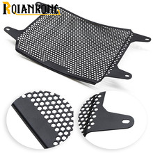 For Husqvarna Vitpilen 701 2018 2019 2020 Motorcycle Parts Radiator Grille Guard Cover Protector High Quality