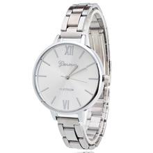 Trend Stainless Metal Geneva Watch Luxurious Ladies Costume Bracelet Watch