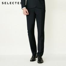 Отборные мужчины летают спереди культивировать мораль чистый цвет деловой костюм брюки T | 41836A501