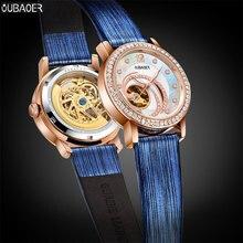 럭셔리 탑 브랜드 OUBAOER 여성 라인 석 석회 자동 기계식 시계 여성 패션 팔찌 블루 숙녀 시계
