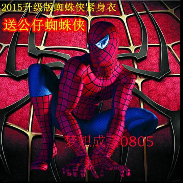 New Superhero Adult <font><b>Spiderman</b></font> <font><b>Costume</b></font> Adult Halloween Cosplay Lycra Spandex Full Bodysuit <font><b>Plus</b></font> <font><b>Size</b></font> <font><b>Spiderman</b></font> <font><b>Costume</b></font> For <font><b>Men</b></font>