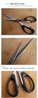 ножницы бесплатная доставка 10 шт./лот расширенный нержавеющей бытовые черный 6 блистерной карты бумагорезальные специальный