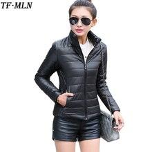 TFMLN 2017 Winter Down Cotton Women's Jacket Warm Female Parka Coat Slim Ladies Casual Outwear Fashion Jackets High Quality Coat