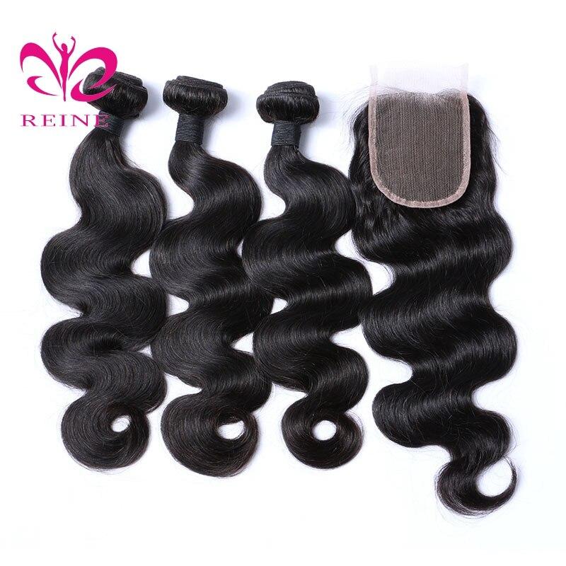ΒΡΑΖΙΛΙΑΚΗ ΣΥΣΚΕΥΗ ΜΑΛΛΙΩΝ ΣΩΜΑΤΟΣ 3 - Ανθρώπινα μαλλιά (για μαύρο) - Φωτογραφία 1