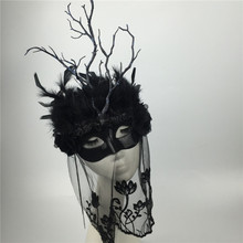Adult Cosplay Masks Feather Make Up Masks Custom Fashion Feathers Twigs Couple Masks Black Veils Bar Performance Masks B 9478