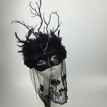 Masques de Cosplay avec plumes pour adultes, maquillage personnalisé, de Couple, de mode, de Performance avec barres, B 9478