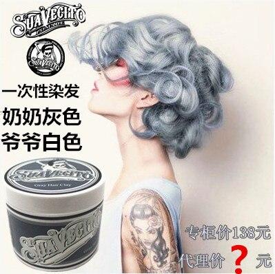 Мода цвет Динамические волос одноразовые краска для волос Седые волосы грязи воск