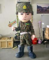 Ohlees Actual real Picture character cartoon warrior Soldier mascot costume party birthday christmas halloween customize