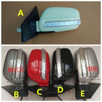 Untuk Geely MK 1 2, MK1 MK2 CROSS Hatchback, Mobil Kaca Spion Perakitan