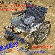 10% скидка, восстановительная инвалидная коляска, горшок, кресло-коляска, складной ремень, железная педаль