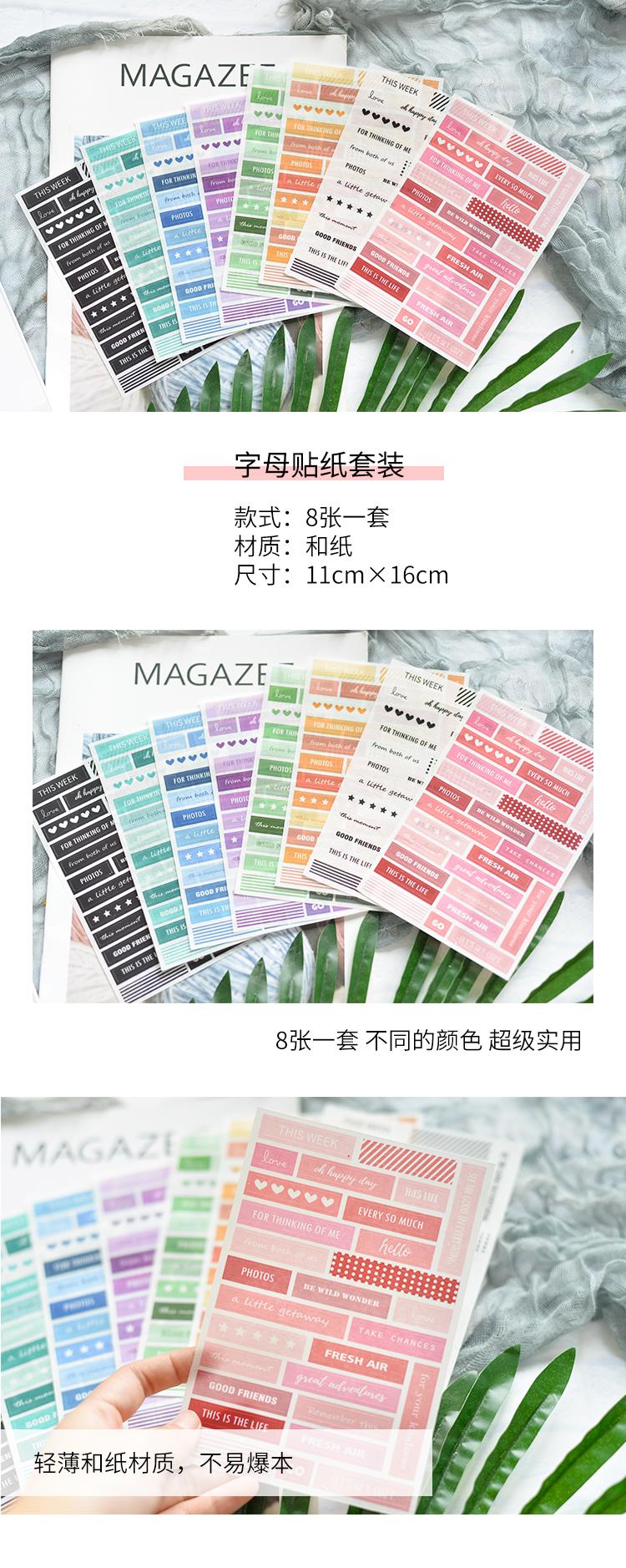 Lovedoki Creative English Sentence Sticker Kit 8 Pcs/Pack Planner Diary  Book Decorative Stickers Scrapbooking Diy Accessories