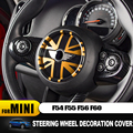 ステアリングホイールセンターパネル 3D 専用車のステッカーデカールカバーステッカーケースのためのミニクーパー F54 F55 F56 F60 同胞 clubman