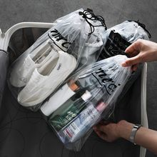 5 pcs/set Hot Sale ISKYBOB Multi-function Travel Storage Bag Water-proof Cosmetics Box Shoes Bags Practical Household Items
